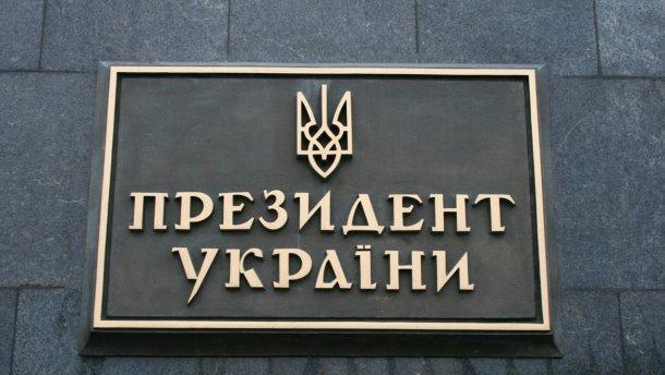 Україна зацікавлена у поверненні незаконно виведених у Латвію активів українських екс-чиновників – Президент