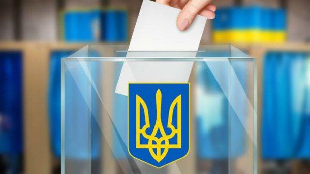 Дострокові місцеві та парламентські вибори-2020 за новим сценарієм – влада  готує бекґраунд — АГРОПОЛІТ