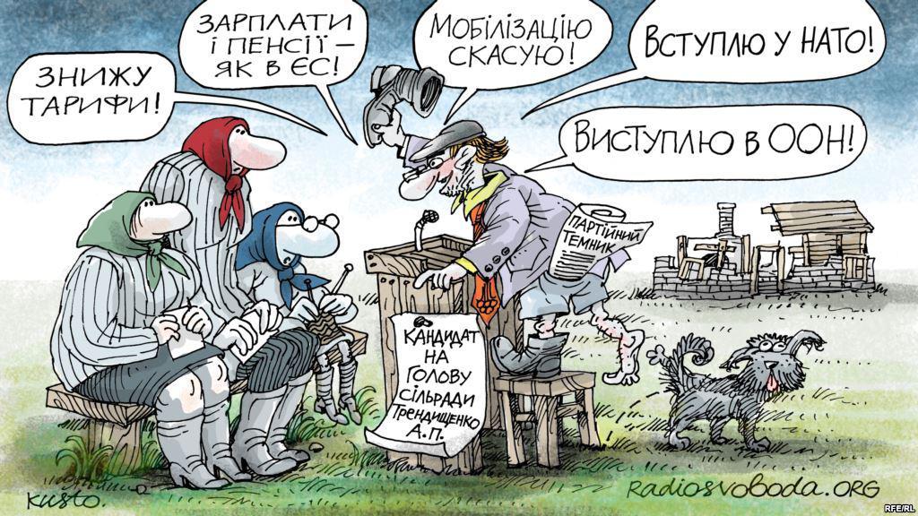 """Законопроект """"О Высшем совете правосудия"""" приближает Украину к построению независимого и справедливого суда, - замглавы АП Филатов - Цензор.НЕТ 5247"""