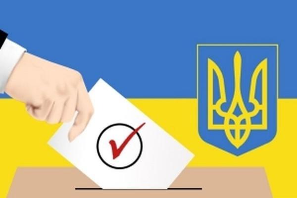"Результат пошуку зображень за запитом ""вибори в україні"""