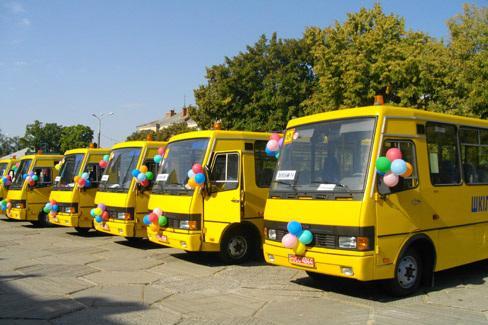 Івано-Франківська ОДА купує шкільні автобуси за 31 мільйон гривень: дорого, без економії