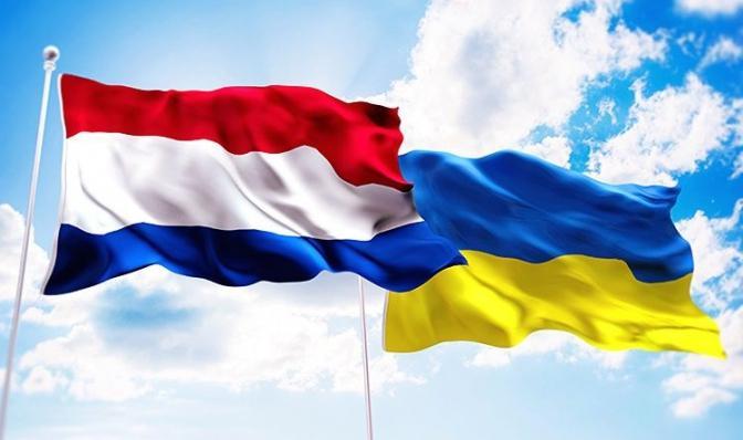 В Амстердамі відбудеться Український агропромисловий та продовольчий форум