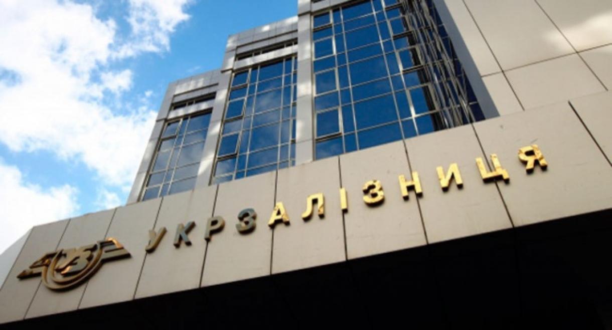 Зростання тарифів на вагони в 4 рази знищить український експорт – заява
