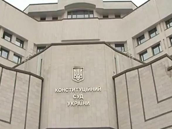 У листопаді ймовірно відбудеться засідання КСУ щодо мораторію на землю, – Мушак
