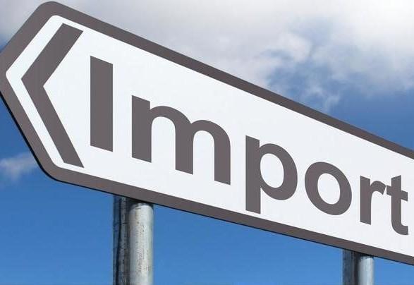 Імпортний газ подешевшав на 9%