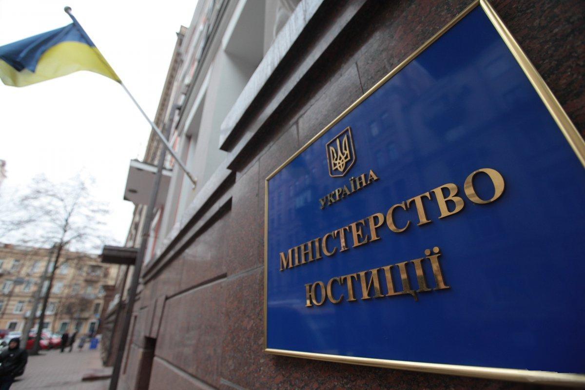 Міністра юстиції Петренка звинуватили у заволодінні бізнесом через державні  інструменти — АГРОПОЛІТ