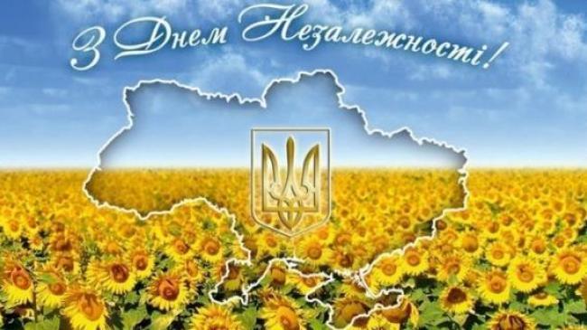 Нова аграрна стратегія держави – в День Незалежності України — АГРОПОЛІТ