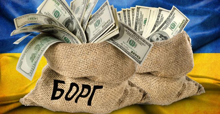Державний борг України перевищив $85 мільярдів — АГРОПОЛІТ