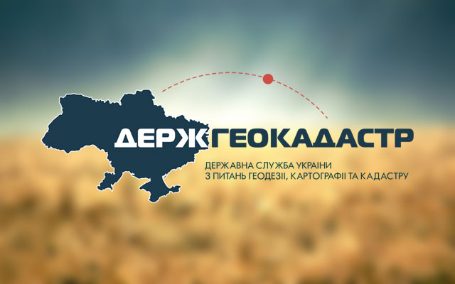 Уряд призначив т.в.о. голови Держгеокадастру