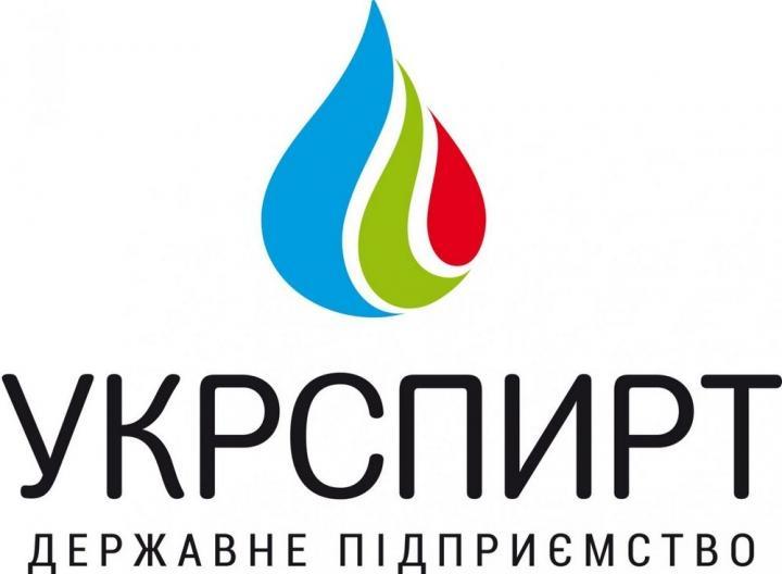 Милованов розповів про стан конкурсного відбору керівника «Укрспирту»