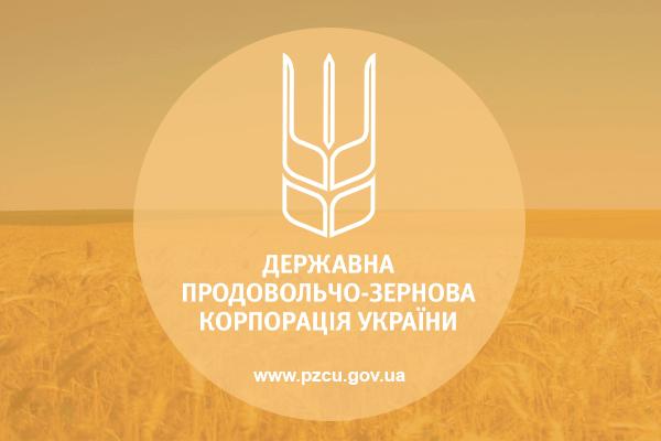 До кінця січня ДПЗКУ завершить програму закупівлі зерна врожаю-2020