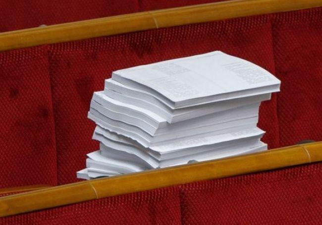 У парламенті опублікували два альтернативні законопроекти про держпідприємства не на продаж