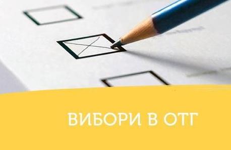 Законопроект про зміни адмінтерустрою буде подано до парламенту після голосування щодо ринку землі