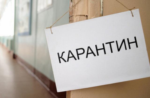 Уряд продовжив карантин до 31 липня — АГРОПОЛІТ