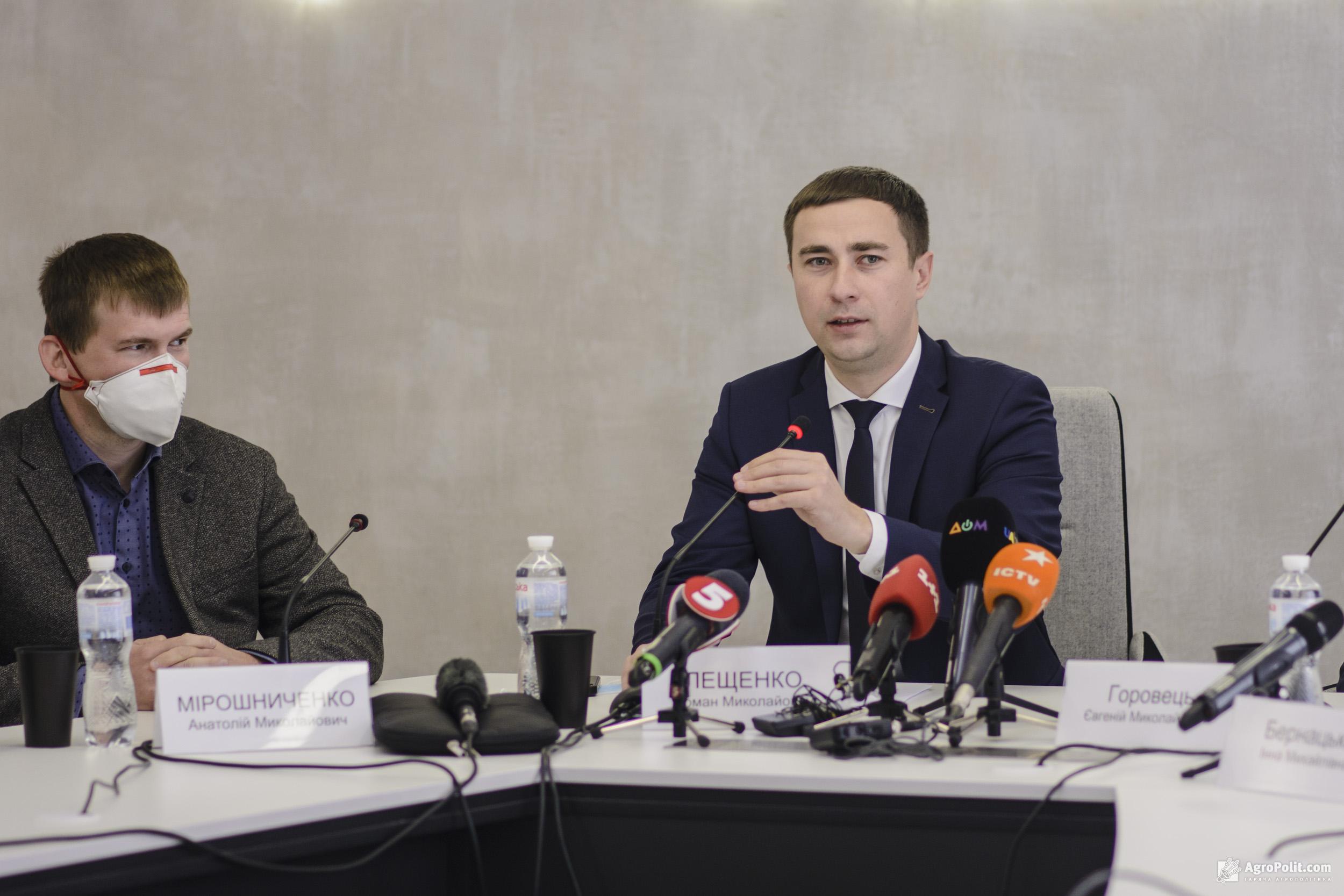 ещенко Роман Миколайович, міністр аграрної політики та продовольства, голова Держгеокадастру, уповноважений президента із земельних питань