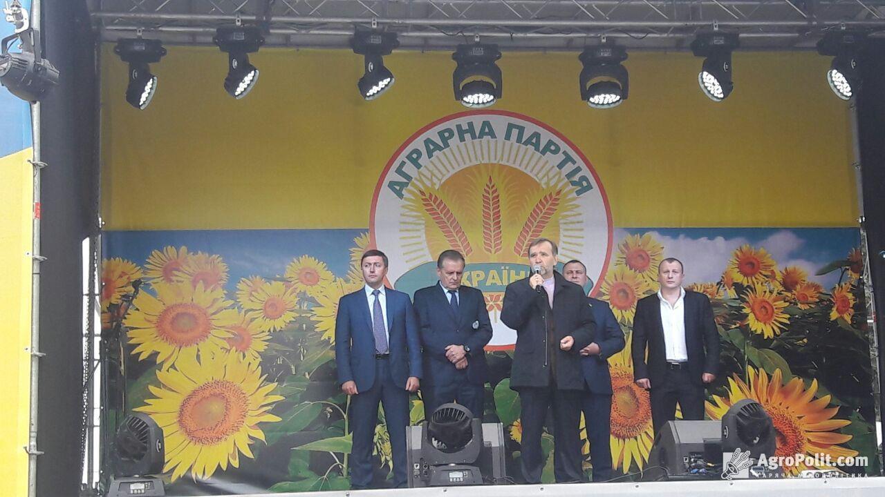 Александр Бакуменко обратился к участникам акции протеста у стен ВРУ 4 октября 2016 г.